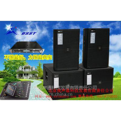 BSST租赁舞台音响、舞台灯光、LED大屏幕、视频投影、话010-62472597