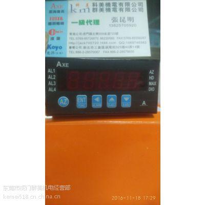 供应AXE电表 MMS-H61B MMS-A13B MMS-B14