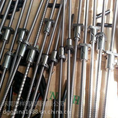 微小型滚珠丝杆BSH型 台湾原装正品 各型号可挑选 精密易安装