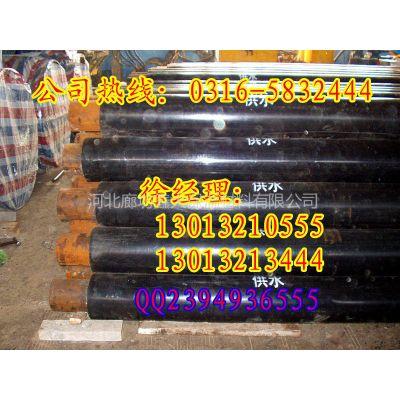 供应供应聚氨酯防腐保温管市场价,预制玻璃钢保温管夹克管型号