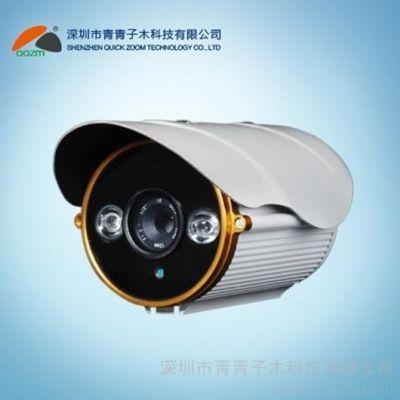 供应供应青青子木QVB-0318彩色网络摄像机 网络监控摄像头防水枪机