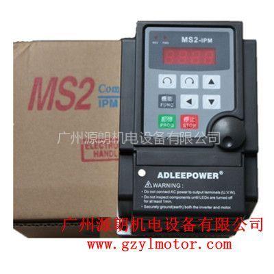 供应爱德利变频器 MS系列三相380V变频器 三相电机调速器