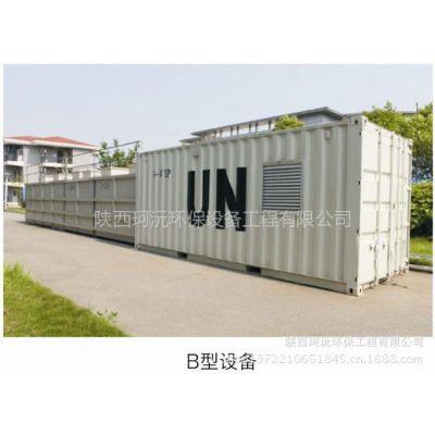 供应陕西西安小区中水回用设备 中水回用工程服务