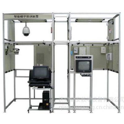 供应QA-ZNLY-3001智能楼宇综合实训装置