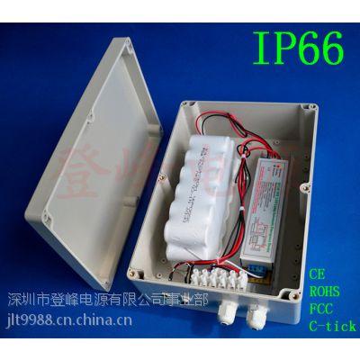 供应LED隧道灯防水应急电源盒 LED灯防水应急电源盒 停电照明后备用 IP66防水等级 保2年
