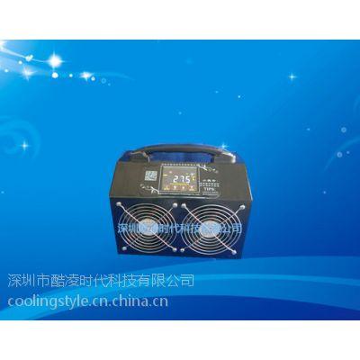 微型低温冷水机