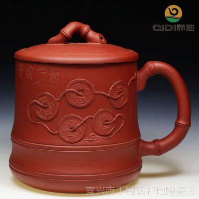 厂家直销高档办公养生茶具宜兴正品紫砂全手工盖杯泥绘铜钱竹节杯