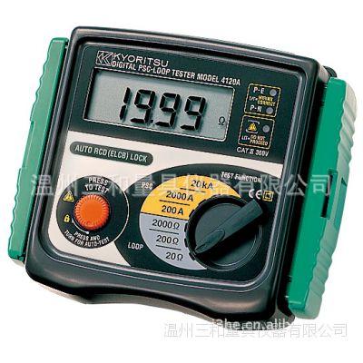 【日本共立】回路电阻测试仪 MODEL 4120A