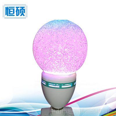 厂家热销新款光电水晶魔球 高质量静电水晶魔球 品质保障
