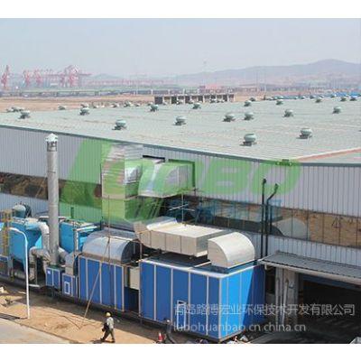 供应各类工厂车间排风净化系统 工业厂房废气处理设施