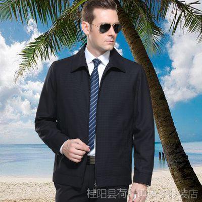 2015秋装九牧王男式羊绒夹克 新款中老年男士宽松茄克爸爸装外套