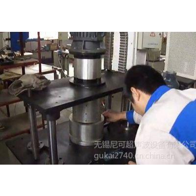 供应塑料瓶焊接利器超声波旋熔焊接机