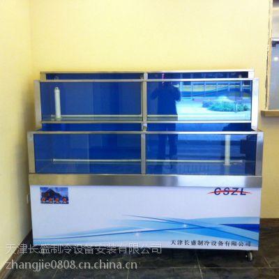 供应一体式鱼缸,一体式海鲜缸,超市海鲜缸,可移动海鲜缸