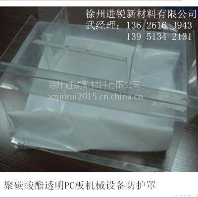 绿色环保无污染透明PC耐力板板材现货销售