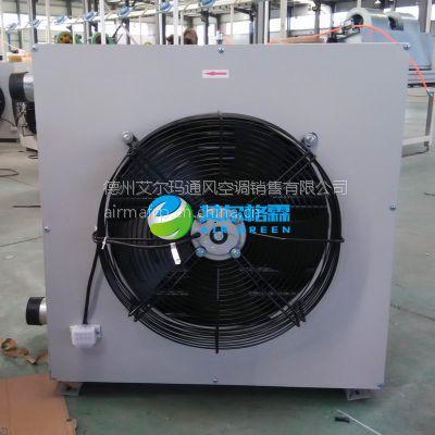 热销艾尔格霖5gs热水暖风机车间用热水暖风机GS