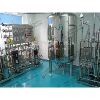 供应广州纯化水设备生产厂家