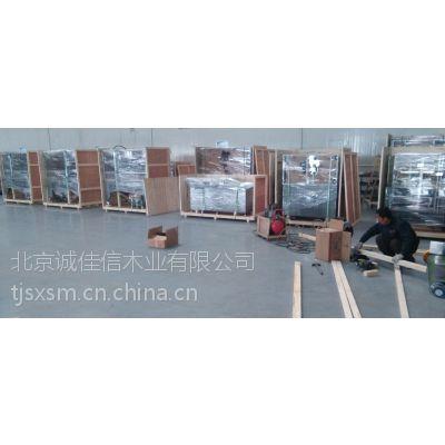 北京出口木箱,出口免熏蒸木箱,木托盘