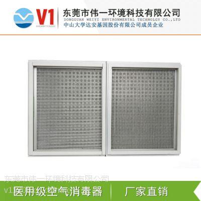东莞深圳中央空调空气净化机 厂家直销