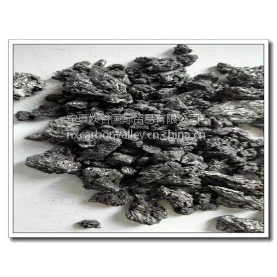 供应石油焦增碳剂 低硫低氮