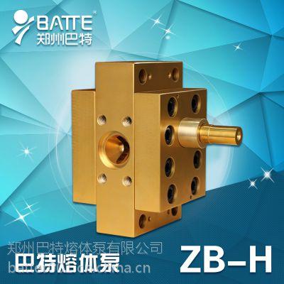 不锈钢高温熔体泵价格 郑州高温熔体泵厂家