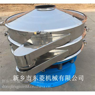 供应东菱DLS食品、化工304不锈钢三次元旋振筛 清理机