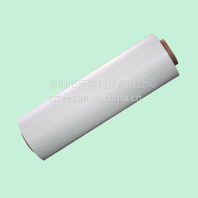PC-813 印刷级PC薄膜 磨砂PC薄膜 本色PC薄膜
