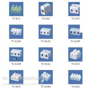 供应供应认证齐全的各种规格陶瓷端子台,认证齐全