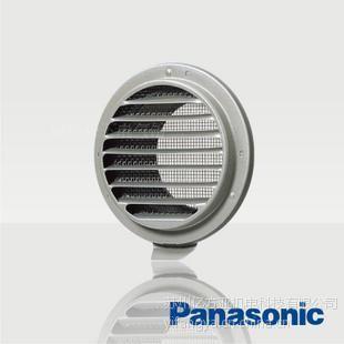 供应上海松下不锈钢防虫管盖FV-VGX100PC,换气扇/浴霸专用配件
