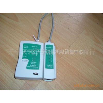 供应专业销售各类网络测试仪、通讯测试仪器