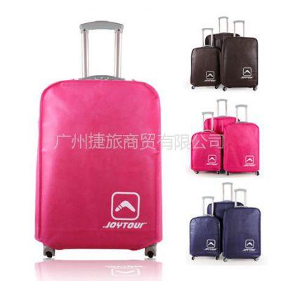 供应Joytour无纺布箱包套 旅行箱保护套箱体托运罩防水防刮箱包附件