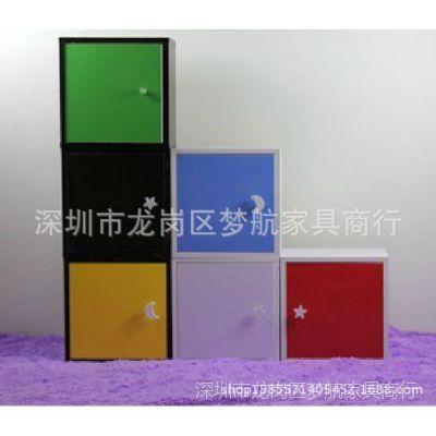 供应特价广州家具厂自由组合书台儿童柜子收纳储物柜