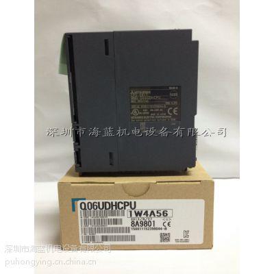 供应供应原装三菱Q06UDHCPU深圳销售商