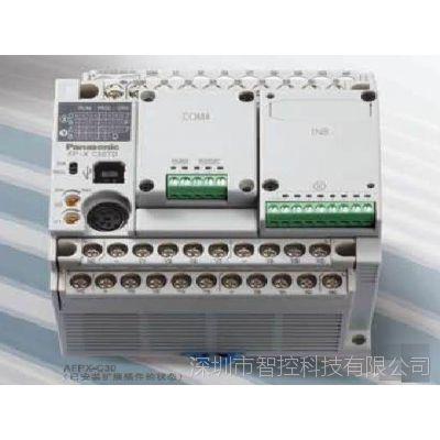 松下FP-X0L40R(AFPX0L40R-F)可编程控制器