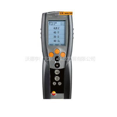 供应德国testo340便携式烟道气体分析-低价现货,一级代理
