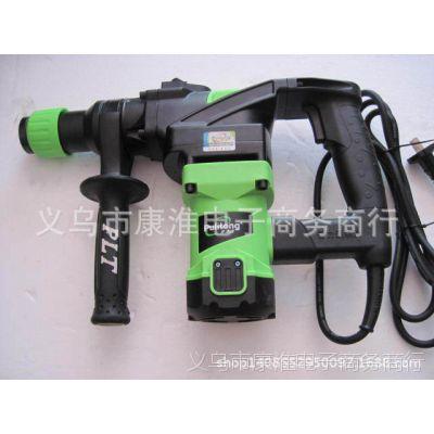 上海 普力通8028B电锤  1200W   采石专用双用26电锤