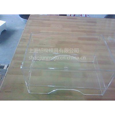 供应供应塑料食品盒/休闲食品盒/食品格斗炒货盒子