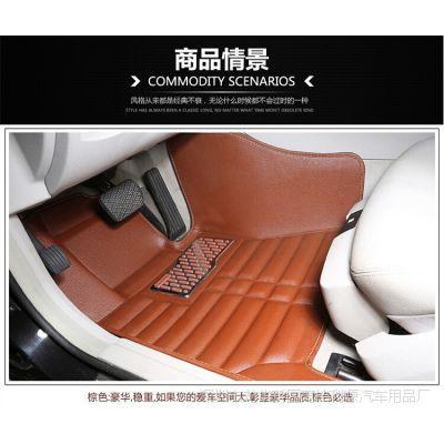 丰田全新威驰rav4凯美瑞花冠卡罗拉雷凌致炫专用大全包围汽车脚垫