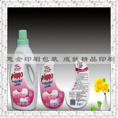 东莞洗衣液标不干胶标签印刷定做|沐浴露瓶贴标签印刷定制 热门推荐