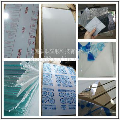 【供应5mm PC耐力板每平米价格】上海PC耐力板批发 规格颜色齐全 质量