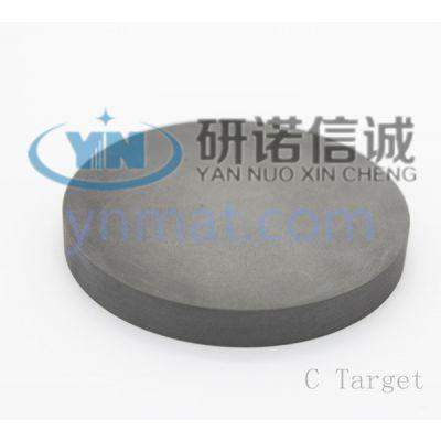 高纯石墨靶材规格定制厂家直销现货包邮磁控溅射专用石墨靶材