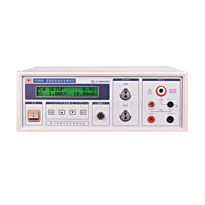 供应扬子YD9860-安规测试仪YD9860光伏程控