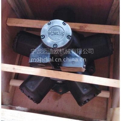 英国川崎STAFFA卡亚巴KAYABA斯达弗HMB125/150/200液压马达液压油马达(迈迪欧)