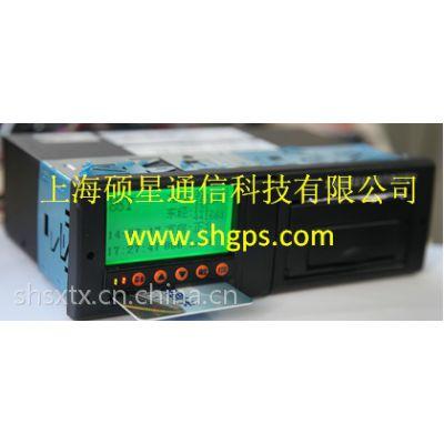 硕星北斗/GPS双模卫星定位汽车行驶记录仪