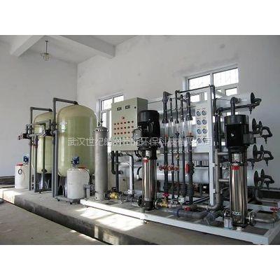 供应武汉食品饮料厂纯水设备|全自动纯水设备
