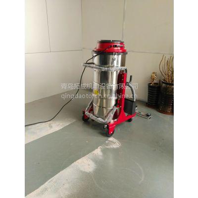 黄岛加工厂用艾隆AL3DF-Z电动震尘式干湿两用工业吸尘器