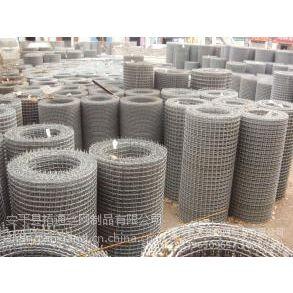 供应宝圣鑫钢绞线轧花网具有编织简洁、美观实用的特点