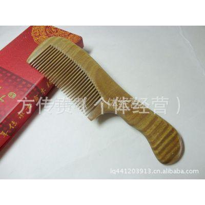 梳子 供应绿檀木梳LZ19-01整块木料 木梳 木梳  欢迎批发木梳
