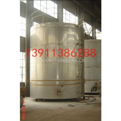 供应不锈钢水相罐/大型水相罐