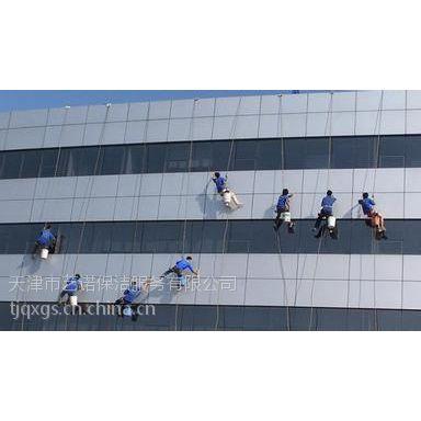 供应天津高空外墙清洗、天津高空外檐清洗、就找天津艺诺保洁