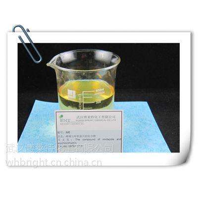 供应咪唑与环氧氯丙烷化合物 电镀中间体IME